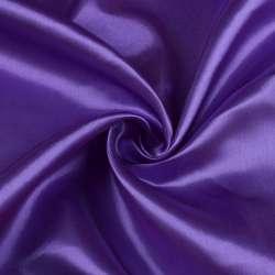 Атлас фіолетовий світлий ш.150