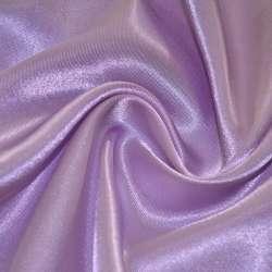 Атлас фіолетовий блідий ш.150