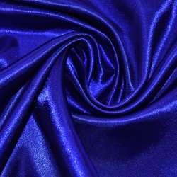 Атлас синій електрик ш.150