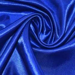Атлас синій ш.150