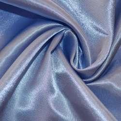 Атлас фіолетово-блакитний ш.150