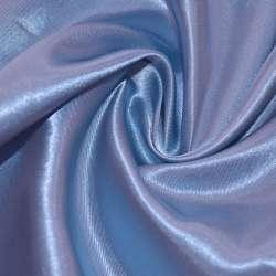 Атлас блакитний ш.150
