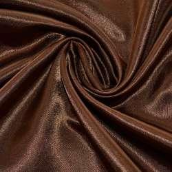 Атлас коричневий шоколадний ш.150