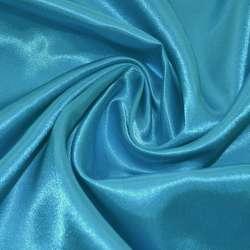 Атлас блакитний яскравий ш.150