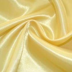 Атлас золотистий ш.150