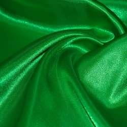 Атлас зелений яскравий ш.150