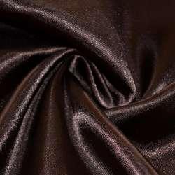 Атлас коричневий темний ш.150