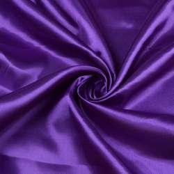 Атлас фіолетово-бузковий ш.150