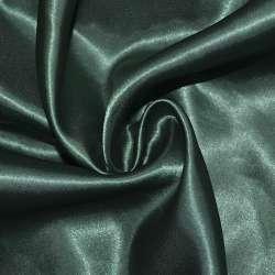 Атлас зелений ш.150