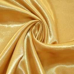 Атлас жовтий світлий ш.145
