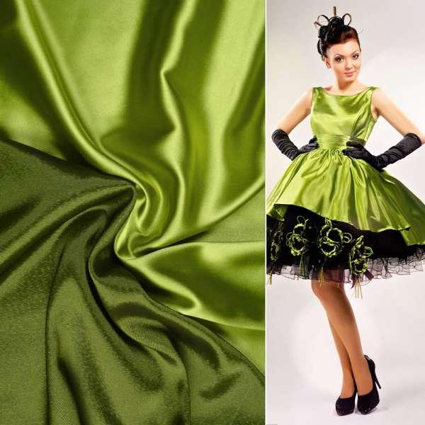 Стрейч атлас хамелеон салатово зеленый ш.150