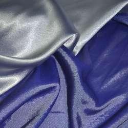 Стрейч атлас хамелеон серебристо синий ш.150