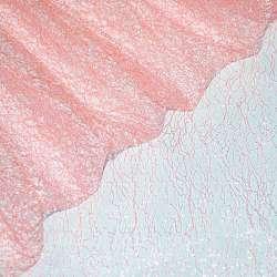 Гіпюр-павутинка рожево-персикова ш.150