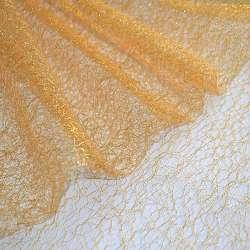Гіпюр-павутинка помаранчева з золотистим люрексом ш.160
