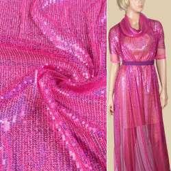 Сітка яскраво-рожева з дрібними паєтками ш.130