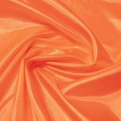 Шовк ацетатний помаранчевий темний ш.150