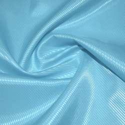 Тканина підкладкова поліестер діагональ бірюзовий