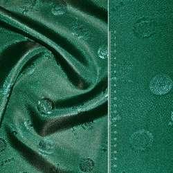 Жаккард атласний зелений в кружечки ш.150