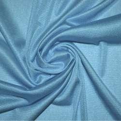 Тканина підкладкова трикотажна блакитна насичена ш.150