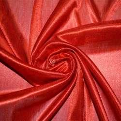 Тканина підкладкова трикотажна червона ш.158