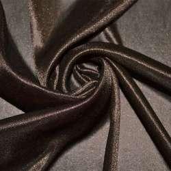 Тканина підкладкова трикотажна коричнева ш.160