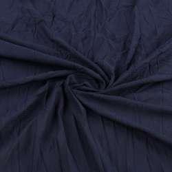 Сітка підкладкова жата синя темна ш.130