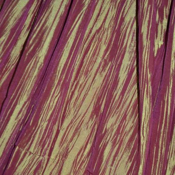 Тафта жатая золотистая с бордовым отливом ш.130
