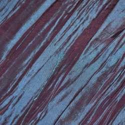 Тафта жатая сине-фиолетовая ш.130