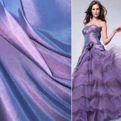 Тафта фіолетово-рожева ш.150