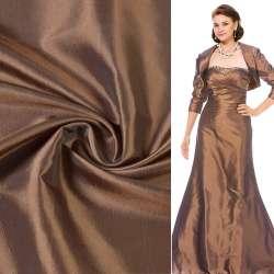 Тафта коричнево-золотиста ш.150