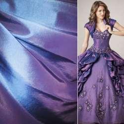 Тафта синьо-фіолетова ш.150