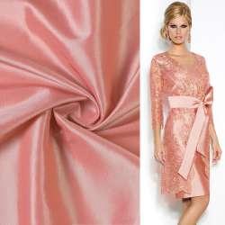 Тафта рожева фрез ш.150