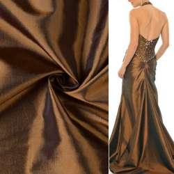 Тафта коричнева темна з золотим відливом ш.150