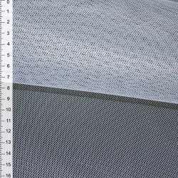 Фатин белый жесткий ш.150