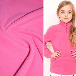 Фліс рожевий яскравий ш.160