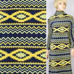 Фліс синій темний в жовто-сірі хвилі + орнамент, ш.170