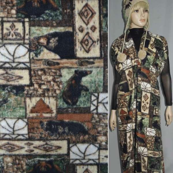Флис бежево коричневый квадраты с медведями ш.170