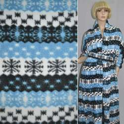 Флис в черно голубые полоски снежинки ш.170