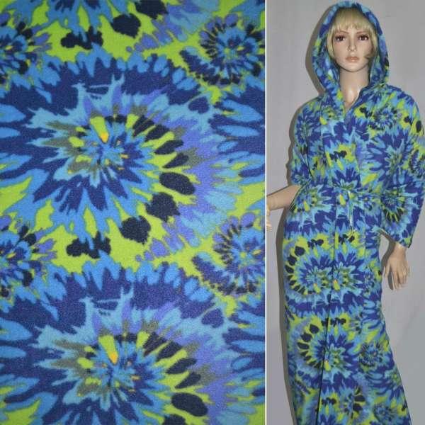 Флис голубой с фиолетово салатовой абстракцией ш.165