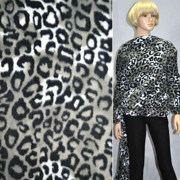 Фліс сіро-білий з чорним принт леопард ш.163