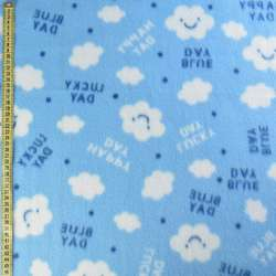 Фліс блакитний білі хмари, ш.155