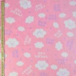 Флис розовый белые облака, ш.155