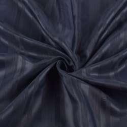 Віскоза підкладкова синя темна в жакардову смужку, ш.145