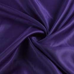 Віскоза підкладкова синя діагональ, ш.142