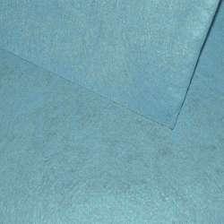 Войлок (для рукоделия) голубой (0,9мм) ш.85