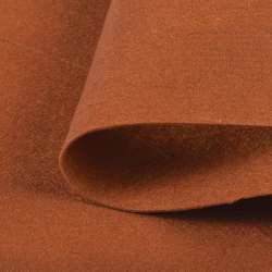 Войлок (для рукоделия) коричневый (1,5мм) ш.150