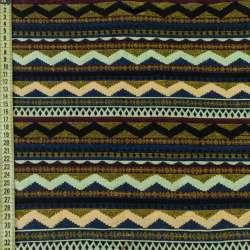Гобелен в салатово-сині, чорно-жовті зигзаги ш.150