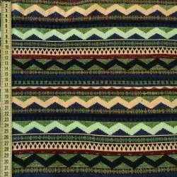 Гобелен в зелено-сині, жовто-зелені зигзаги ш.150