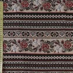 гобелен бежевий, чорно-білий орнамент, червоні троянди, ш.150
