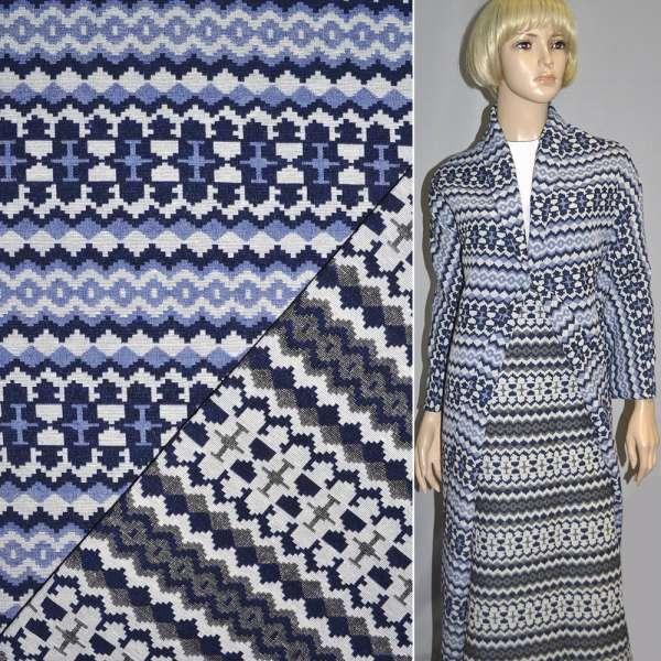 гобелен в молочно-син.+голуб. полосы с геометр. рис. ш.154